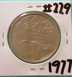 Malaysia Commemorative Coin 1977 - Getah Asli (UNC) #229