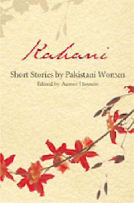 1 of 1 - Kahani: Short Stories by Pakistani Women, Second Edition-ExLibrary