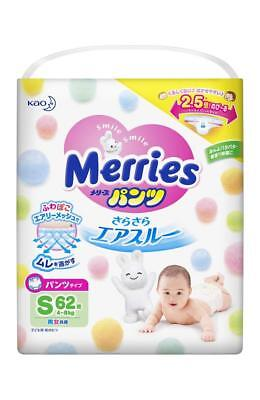 Merries Air Through L Size 44 Pieces Japanese Disposable Slip-On Diaper Pants