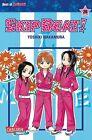 Skip Beat! 26 von Yoshiki Nakamura (2013, Taschenbuch)