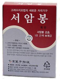 80 PCS SEOAMBONG Hand Therapy Acupuncture Press Pellets A-Q Pressor Silver #1