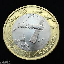 China 10 yuan 2016 zodiac Commemorative coin - Monkey UNC 10PCS