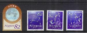 JAPAN-2015-TALES-FROM-STARS-SERIES-NO-2-COMP-SET-OF-4-STAMPS-IN-FINE-USED