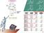 5pcs-X-W90S1D12-12-PCB-RELAY thumbnail 3