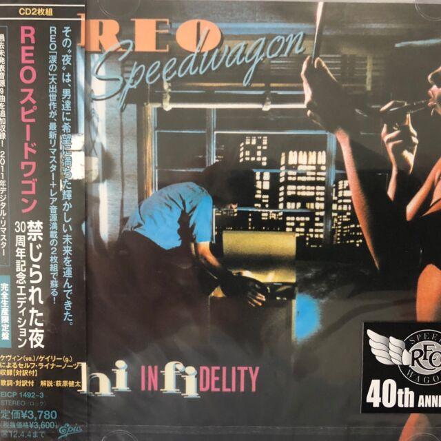 REO Speedwagon Hi Infidelity 30th Anniversary Edition CD Japan 2cd  Eicp-1492 3