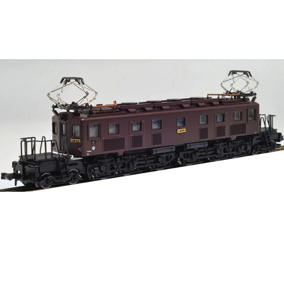 tienda de bajo costo MicroAce A1501 Electric Locomotive Locomotive Locomotive EF57-1 - N  disfruta ahorrando 30-50% de descuento