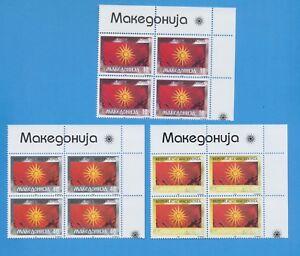 MACEDONIA-Scott-5-7-VFMNH-blocks-of-four-National-Flag-1993