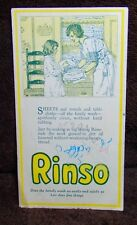 VINTAGE1934 RINSO WASHING DETERGENT PRINTED 4 PAGE ADVERTISEMENT PAMPHLET