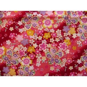 Japanese-tissue-coupon-55x49cm-sakura-flower-golden-red-3-mankai
