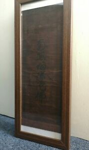 Antique-Japanese-calligraphy-scroll-Muromachi-Period-from-Shinshu-Zenkoji-Temple