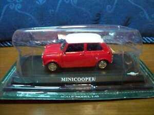 MINICOOPER-1-43-dd31