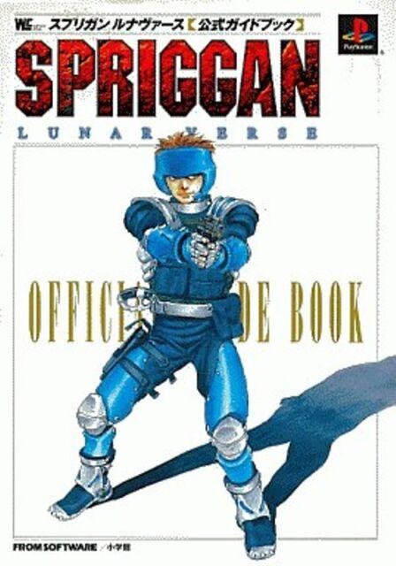 SPRIGGAN 2001 OFFICIAL GUIDE BOOK + POSTER PS1 GAME ANIME KATSUHIRO OTOMO AKIRA
