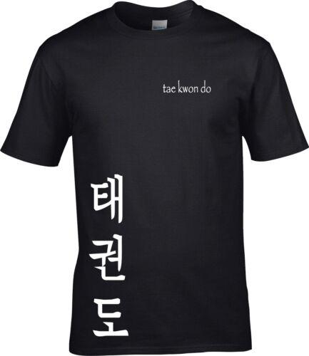 Tae Kwon Do Tkd Kanji T-Shirt Arts Martiaux