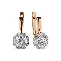 585 Russian Gold Leverback Hoop Huggie 14k Rose Gold Earrings Gift Boxed