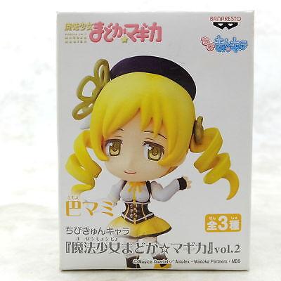 *C0182-3 Banpresto Chibi Kyun Chara Figure Puella Magi Madoka Magica Mami Tomoe