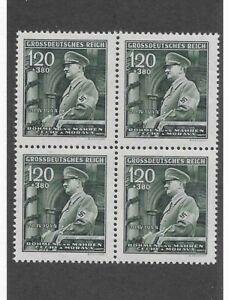 MNH-Stamp-Block-1-20-3-80-1944-Third-Reich-Adolph-Hitler-WWII-Germany