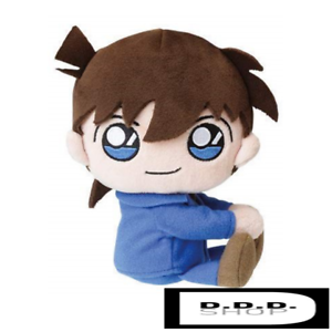 SEGA Detective Conan stick stuffed plush Shinichi Kudo 15cm anime japan limited
