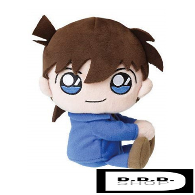 SEGA Detective Conan Toru Amuro Sticking stuffed toy