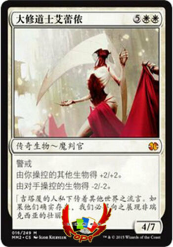 MTG MODERN MASTERS 2015 CHINESE ELESH NORN, GRAND CENOBITE X1 MINT CARD