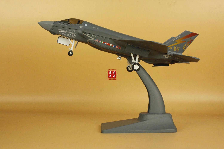 1 48 F35 F-35 F 35  DIECAST MODEL  jusqu'à 42% de réduction