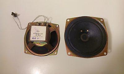 NOS//NIB NEW soviet fullrange speaker 2gdsh-6