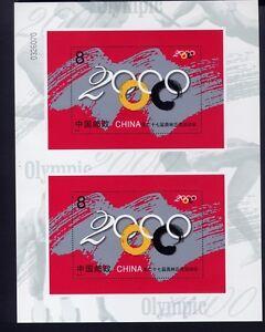 China-PRC-2000-17-Olympiade-Olympics-Doppelblock-95-im-Folder-Postfrisch-MNH