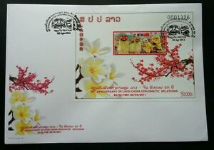 Laos-China-Joint-50th-Anniv-Of-Diplomatic-Relations-2011-Lion-Dance-Flower-FDC