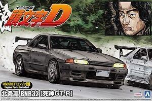 aoshima model car kit initial d shinigami skyline gt