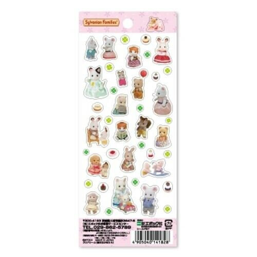 Sylvanian Families Stationary STICKERS FOREST FRIENDS Calico Critters Epoch