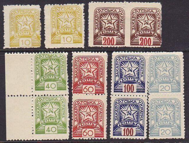 Karpaten - Ukraine 1945 Mi 81-86 2 sets MNH (specific gum)