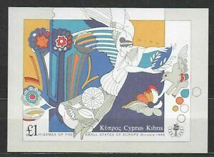 S31013-Cyprus-1989-MNH-Mini-Olympics-S-S