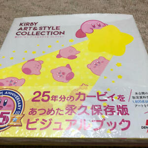 Kirby-25th-Anniversary-Art-and-Style-Collection-Japan-Game-Art-Book