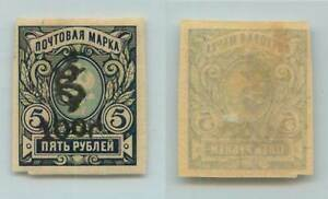 Armenia-1920-SC-218a-mint-handstamped-type-F-or-G-over-type-C-black-f7433
