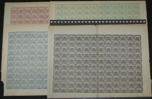 SUEZ-CANAL-Private-Ship-Letter-stamps-reprint-sheets-of-120-x-4-diff-vals-NH