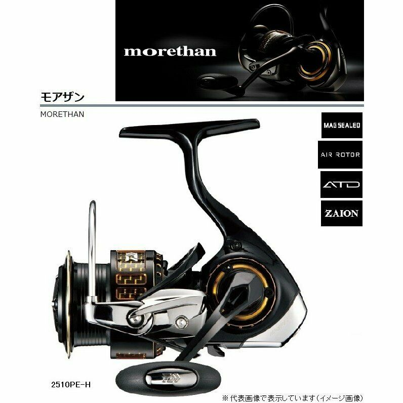 Daiwa Morethan 2510 PEH Spinning Reel From Japan