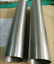 Chinese-promotional-items-durable-tubes38mm-tungsten-carbide-pipe-tungsten-tube 縮圖 4
