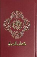 Arabic Bible: By International Bible Society