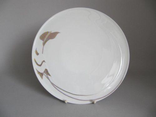 Rosanthal Asimmetria GoldBlaume Tortenplatte Ø 32cm | Auf Auf Auf Verkauf  ce1404