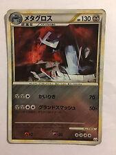 Pokemon Card / Carte METAGROSS Rare Holo 053/080 1 ED Version 2 L2