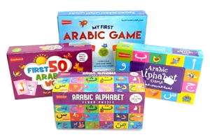 Set of 4 Arabic Alphabet Games / Puzzle  - 4 Pack Set (Kids Children)