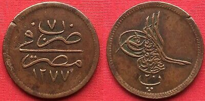 20 Para Sultan Abdul Aziz 1277/7 Ah Rare Ample Supply And Prompt Delivery M4-4 Analytical Egypt Top Ottoman