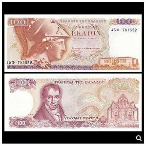Greece-100-Drachmas-1978-UNC-100-1978-275399