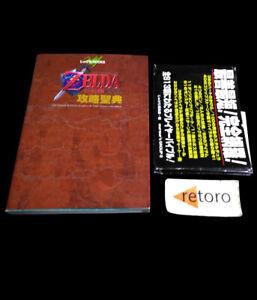 GUIA-GUIDE-BOOK-THE-LEGEND-OF-ZELDA-OCARINA-OF-TIME-guidebook-Navigation-Bible