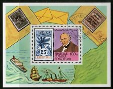 Mauritania 1979 Sir Rowland Hill Stamp on Stamp Ship Sc 419 S/s Cancelled #12822