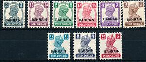 Bahrain-1942-overprints-m-m-63