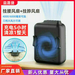 Mini-Portable-Waist-Clip-Neck-Hanging-Air-Cooling-Fan-Rechargeable-Lazy-USB-U1O1