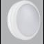 Mini-White-LED-15W-Flush-Bulkhead-Light-Ceiling-or-Wall-Bulkhead-IP65-Energy thumbnail 1