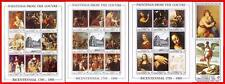 LOUVRE MUSEUM = GAMBIA 1993 MNH  **  FRENCH PAINTINGS x3 M/S + 2 S/S (WATCHING?)
