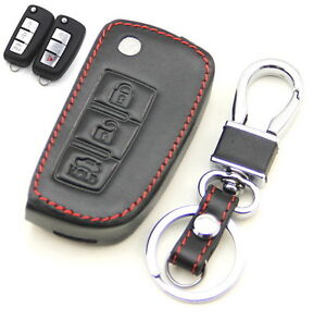 Nissan Rogue Red Leather Key Ring