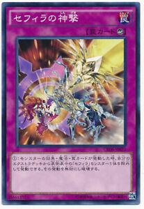 Japanese Zefra Divine Strike Yugioh CROS-JP072 Common